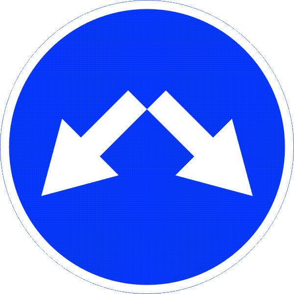 Знак 4.2.3 Кедергіні оң немесе сол жақтан айналып өту/ Объезд препятствия справа или слева