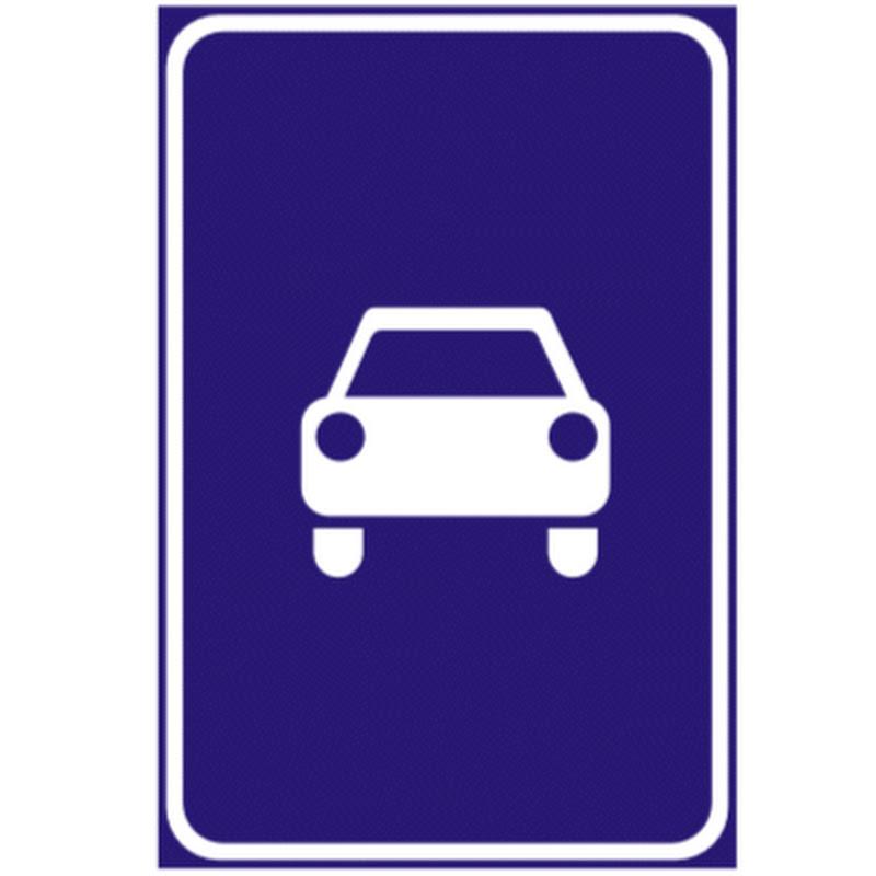 Знак 5.3 Автокөліктерге арналған жол/ Дорога для автомобилей