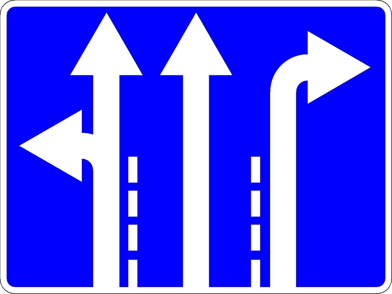 Знак 5.8.1 Жолақтар бойынша қозғалыс бағыттары/ Направления движения по полосам