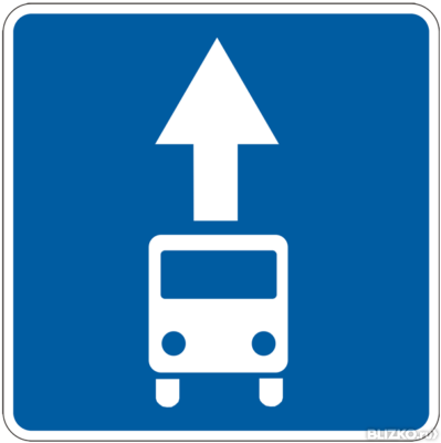 Знак 5.9 Полоса для маршрутных транспортных средств