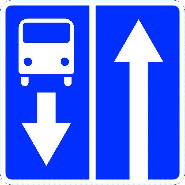 Знак 5.10.1 Дорога с полосой для маршрутных транспортных средств