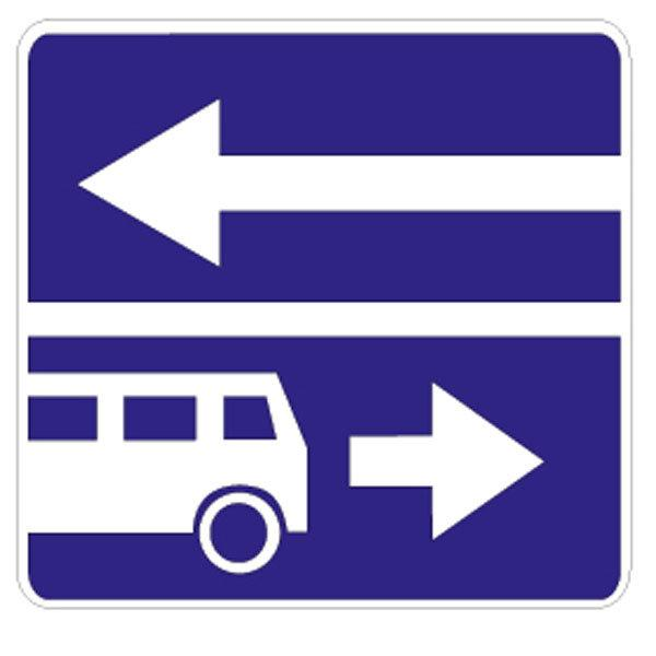 Знаки 5.10.2, 5.10.3 Выезд на дорогу с полосой для маршрутных транспортных средств
