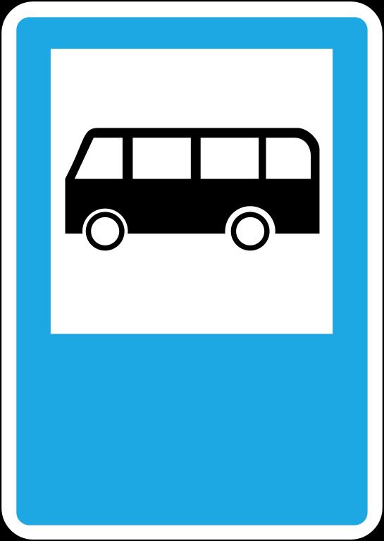 Знак 5.12 Автобус және троллейбус аялдамасы/ Место остановки автобуса и (или) троллейбуса