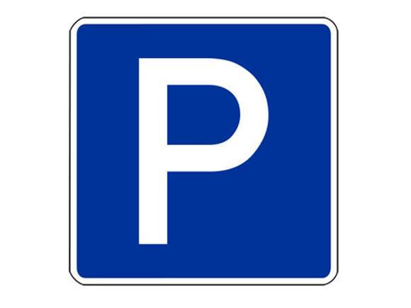 Знак 5.15 Место стоянки