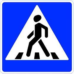 Знаки 5.16.1, 5.16.2 Жаяу жүргіншілер өткелі/ Пешеходный переход