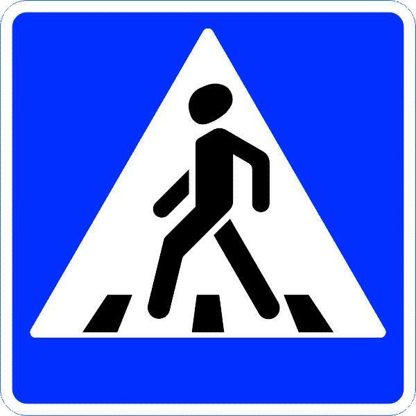 Знаки 5.16.1, 5.16.2 Пешеходный переход
