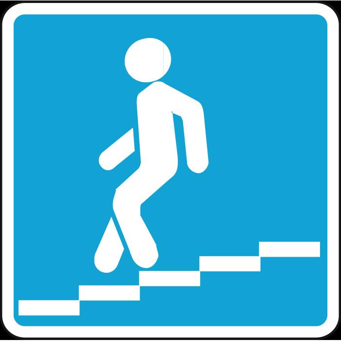 Знаки 5.17.1, 5.17.2 Жерасты жаяу жүргіншілер өткелі/ Подземный пешеходный переход