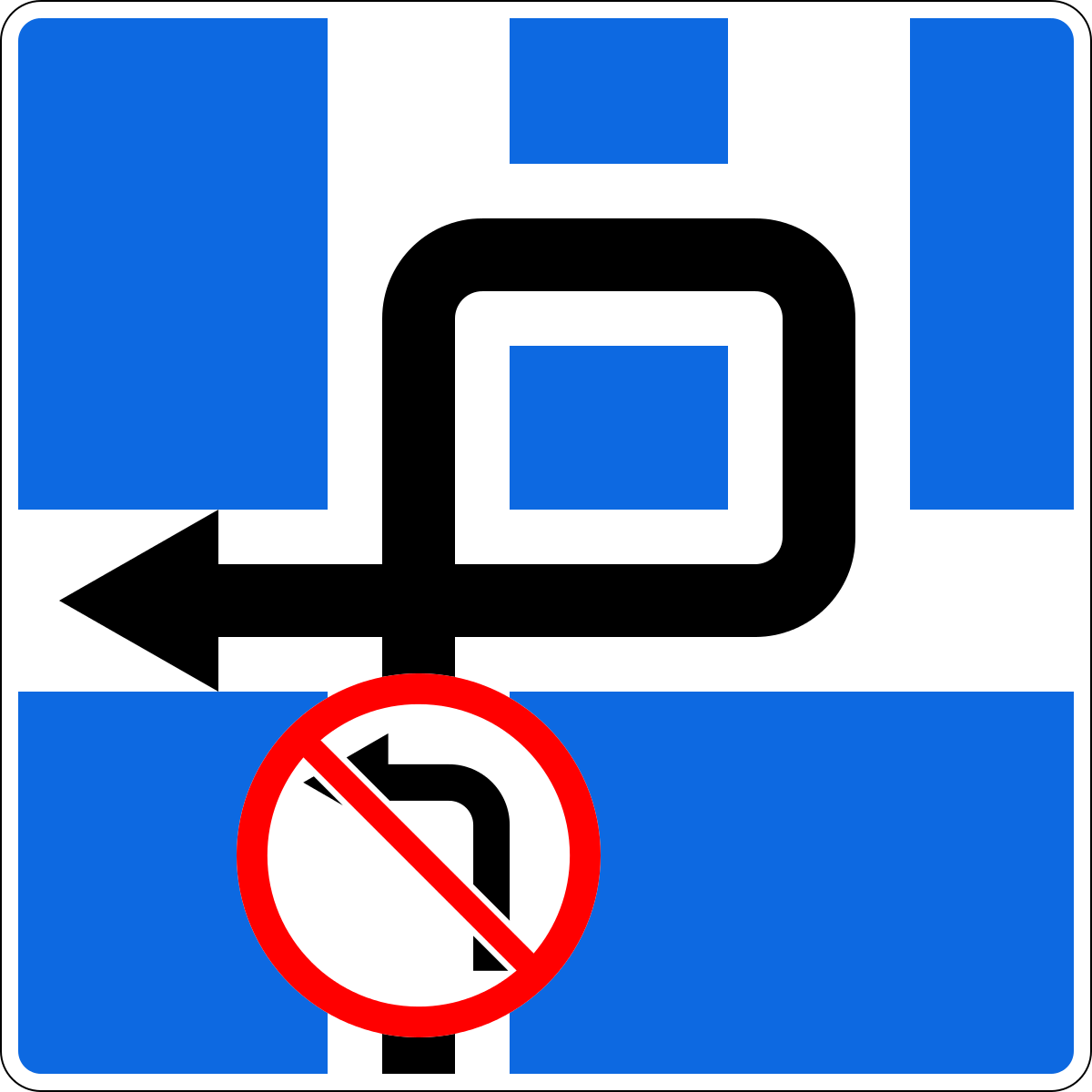 Знак 5.20.3 Қозғалыс сызбасы/ Схема движения