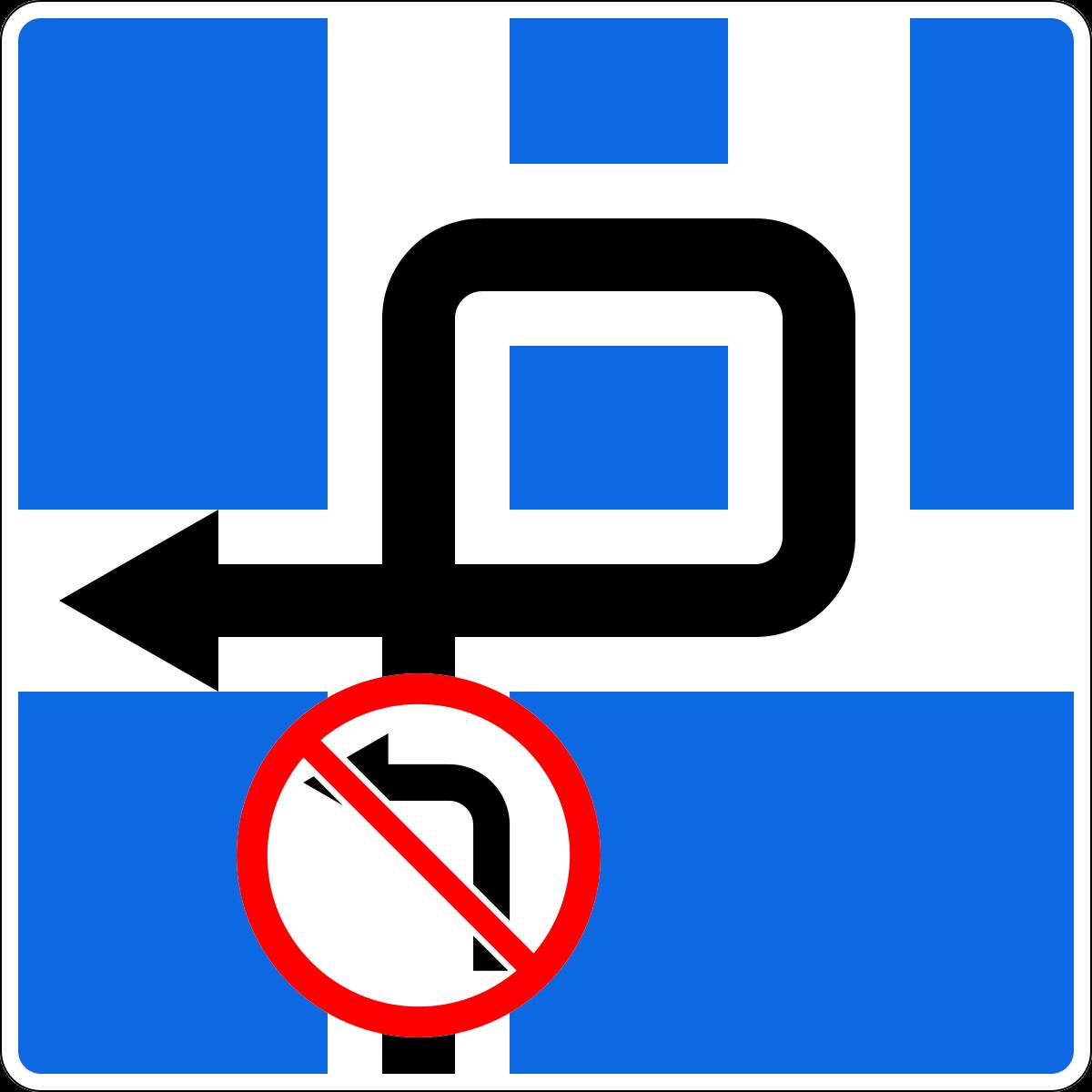 Знак 5.20.3 Схема движения