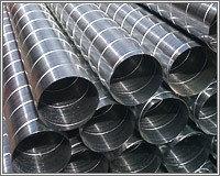 Воздуховод круглый  прямошовный из оцинкованной стали толщиной  0,7 мм.