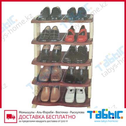 Полка пластмассовая для обуви «Виолет», фото 2