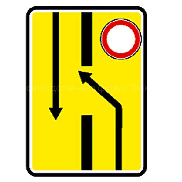 Знаки 5.34.1, 5.34.2 Предварительный указатель перестроения на другую проезжую часть