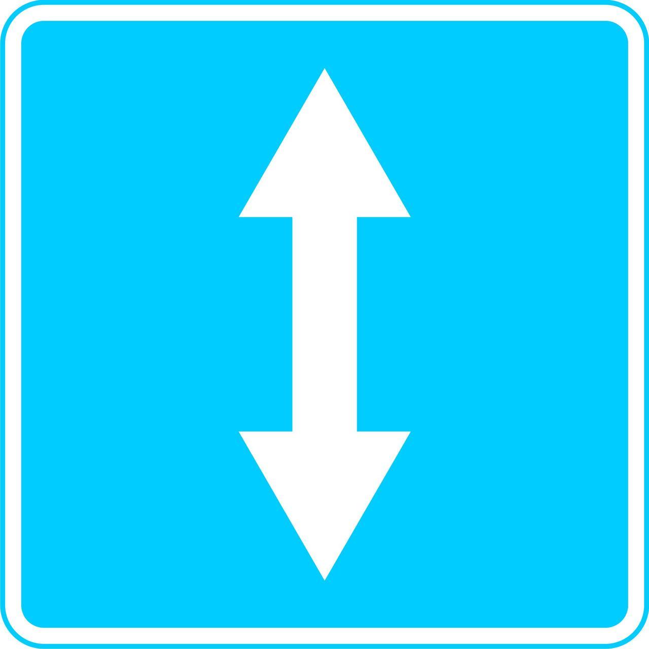 Знак 5.35 Кері қозғалыс/Реверсивное движение