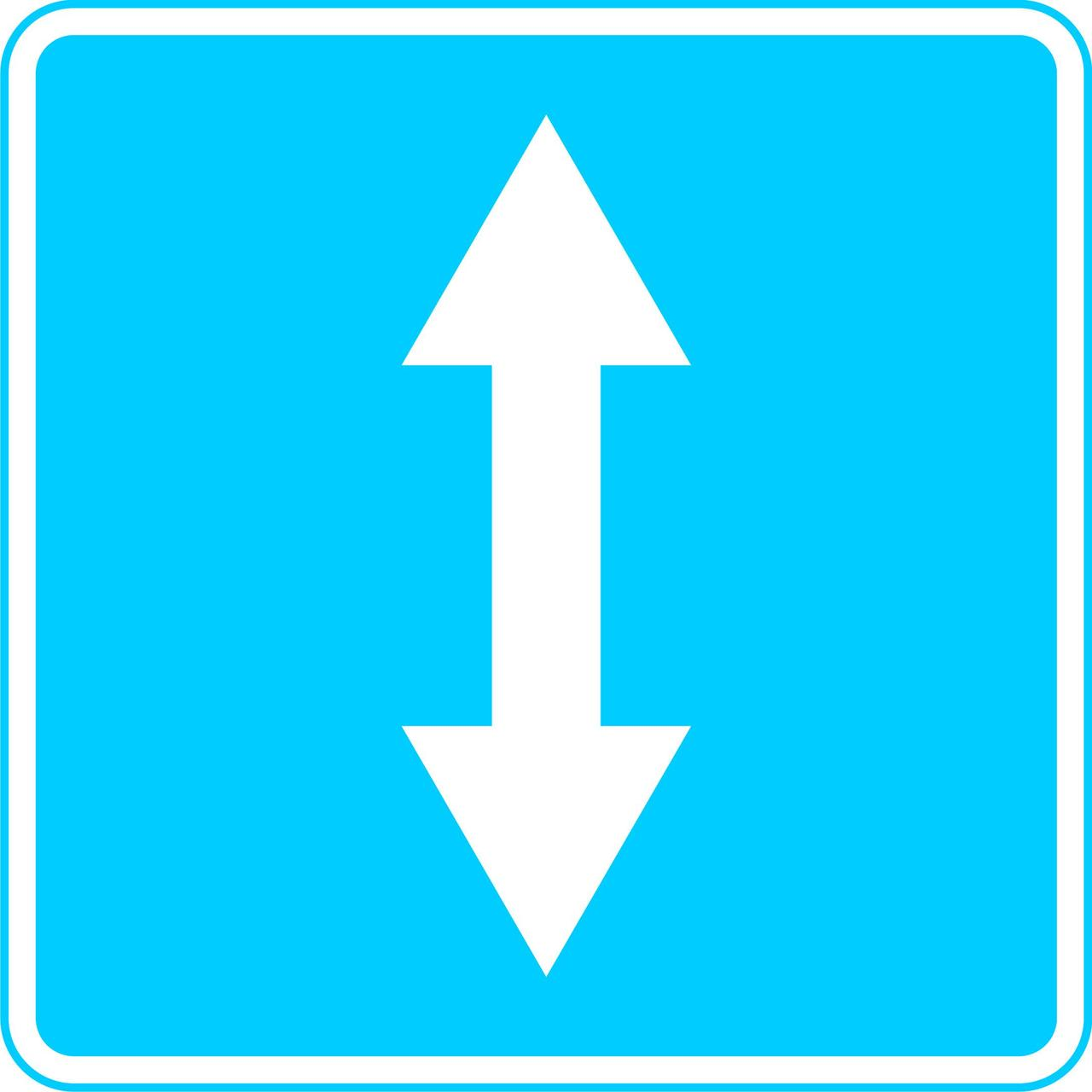 Знак 5.35 Реверсивное движение