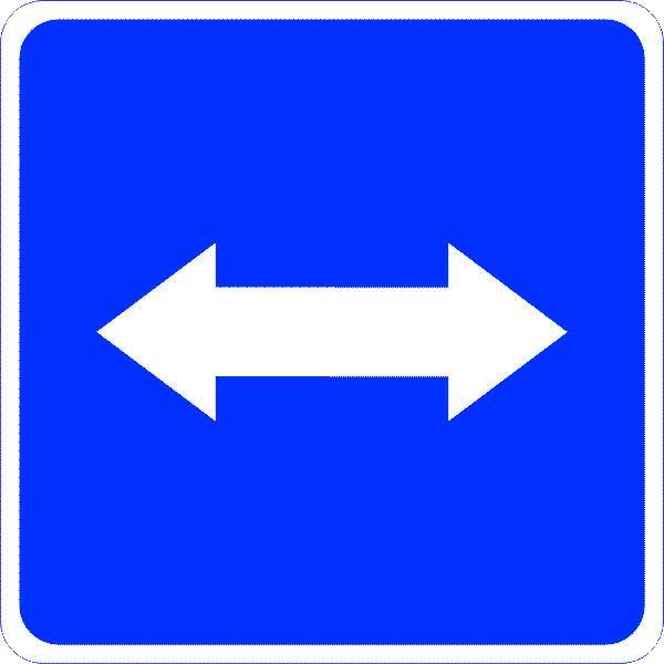 Знак 5.37 Выезд на дорогу с реверсивным движением