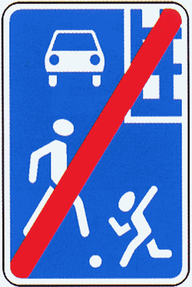 Знак 5.39 Конец жилой зоны