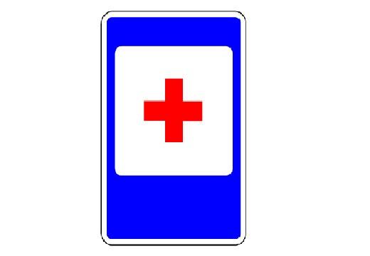 Знак 6.1 Алғашқы медициналық көмек көрсету пункті/ Пункт первой медицинской помощи