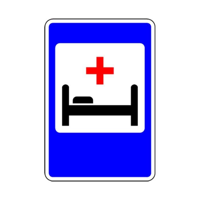 Знак 6.2 Аурухана/Больница