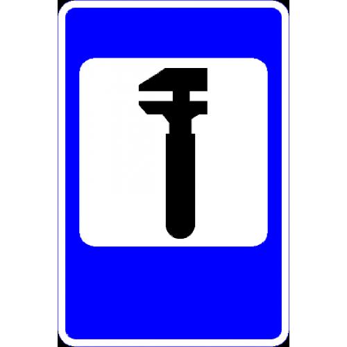 Знак 6.4 Автокөліктерге техникалық қызмет көрсету/ Техническое обслуживание автомобилей