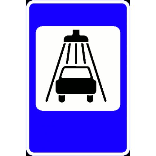Знак 6.5 Көлік жуу/ Мойка автомобилей