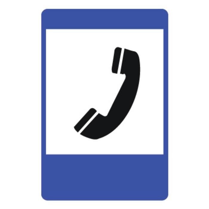 Знак 6.6 Телефон/ Телефон