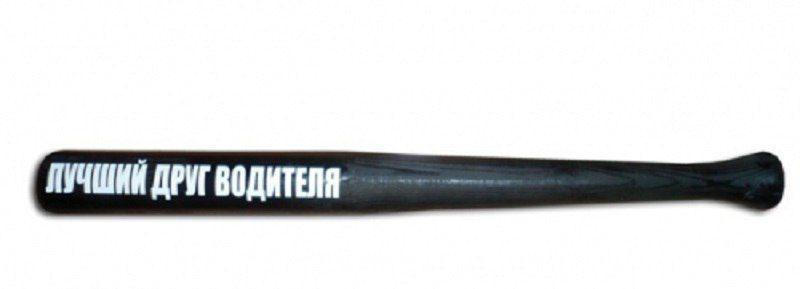 Бита «Друг водителя», чёрная, сувенирная, 67 см