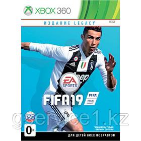 FIFA 19 (Russound)