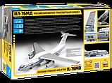 Сборная модель Военно-транспортный самолёт Ил-76МД 1\144, фото 4