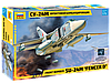 Сборная модель Су-24M Советский фронтовой бомбардировщик 1\72