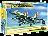 Сборная модель Истребитель завоевания превосходства в воздухе Су-35 1\72