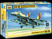 Сборная модель Истребитель завоевания превосходства в воздухе Су-35 1\72, фото 1
