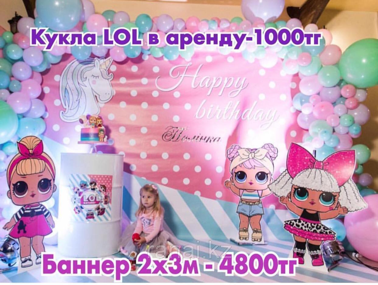 Баннер на годик в Алматы