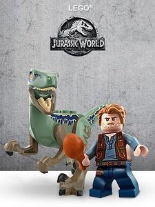 Lego Jurassic World (Лего Юрский период)