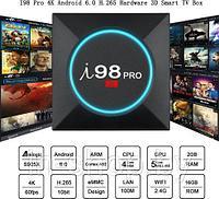 Приставка Android Smart TV I98 pro