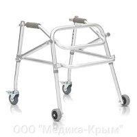 Ходунки для детей инвалидов