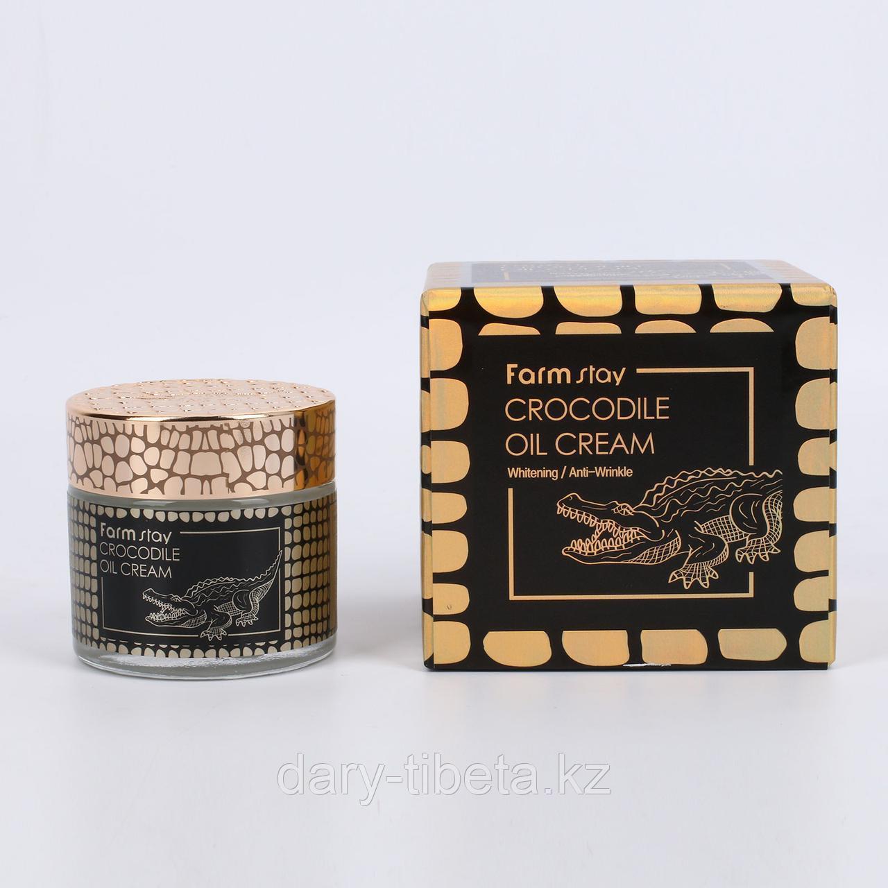 Farm Stay Crocodile Oil Cream- Крем с крокодильим жиром(70гр)