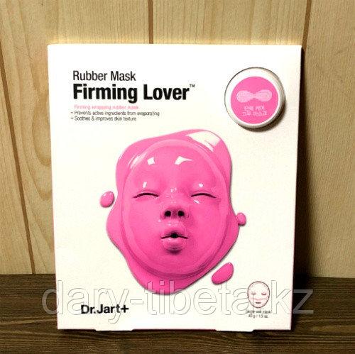 Dr. Jart+ Dermask Rubber Mask Firming Lover- Альгинатная маска Лифтинг Магия