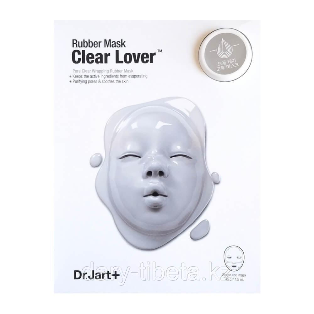 Dr. Jart+ Dermask Rubber Mask Clear Lover -Моделирующая альгинатная маска