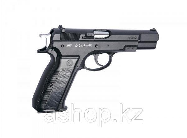 Пистолет для страйкбола ASG CZ 75 RSS, Калибр: 6,0 мм, Дульная энергия: 0,7 Дж, Ёмкость магазина (барабана): 8