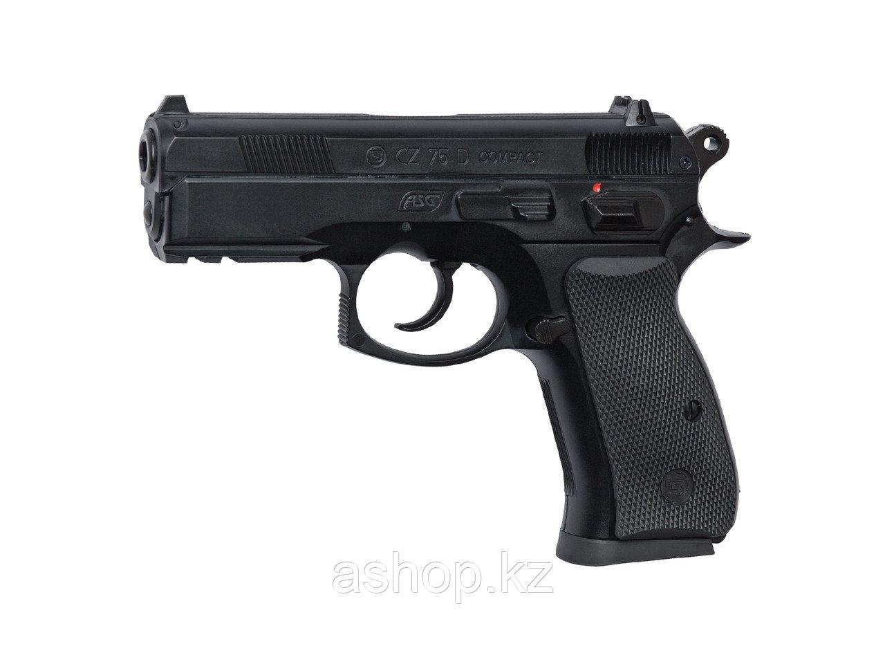 Пистолет для страйкбола ASG CZ 75D Compact, Калибр: 4,5 мм (.177, BB), Дульная энергия: 1,1 Дж, Ёмкость магази