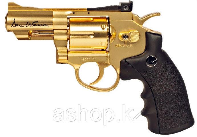 """Револьвер для страйкбола ASG Dan Wesson 2.5"""" Gold, Калибр: 4,5 мм (.177, BB), Дульная энергия: 1,4 Дж, Ёмкость"""