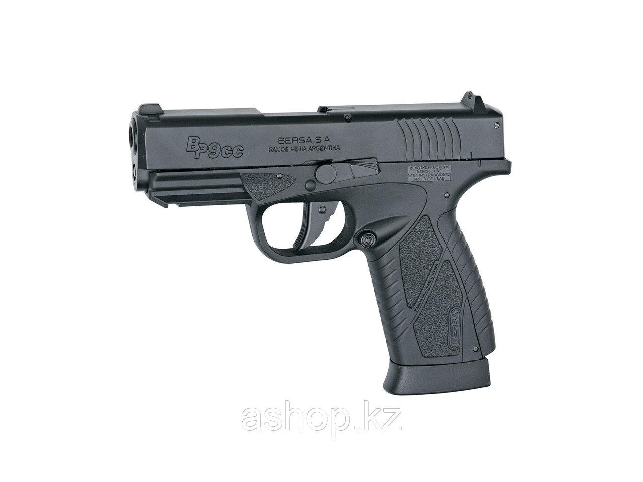 Пистолет для страйкбола ASG BERSA BP9CC, Калибр: 4,5 мм (.177, BB), Дульная энергия: 1,6 Дж, Ёмкость магазина