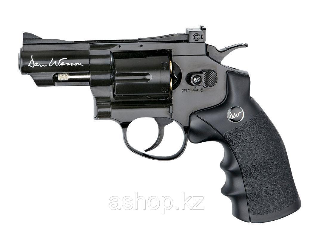 """Револьвер для страйкбола ASG Dan Wesson 2.5"""", Калибр: 4,5 мм (.177, BB), Дульная энергия: 1,4 Дж, Ёмкость мага"""