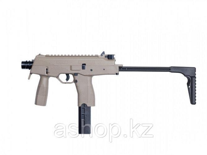 Пистолет-пулемёт для страйкбола ASG B&T MP9 A1 Desert, Калибр: 6,0 мм, Дульная энергия: 1,0 Дж, Ёмкость магази