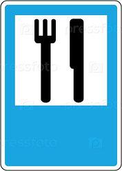 Знак 6.7 Тамақтану орны/ Пункт питания