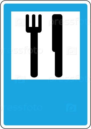 Знак 6.7 Пункт питания