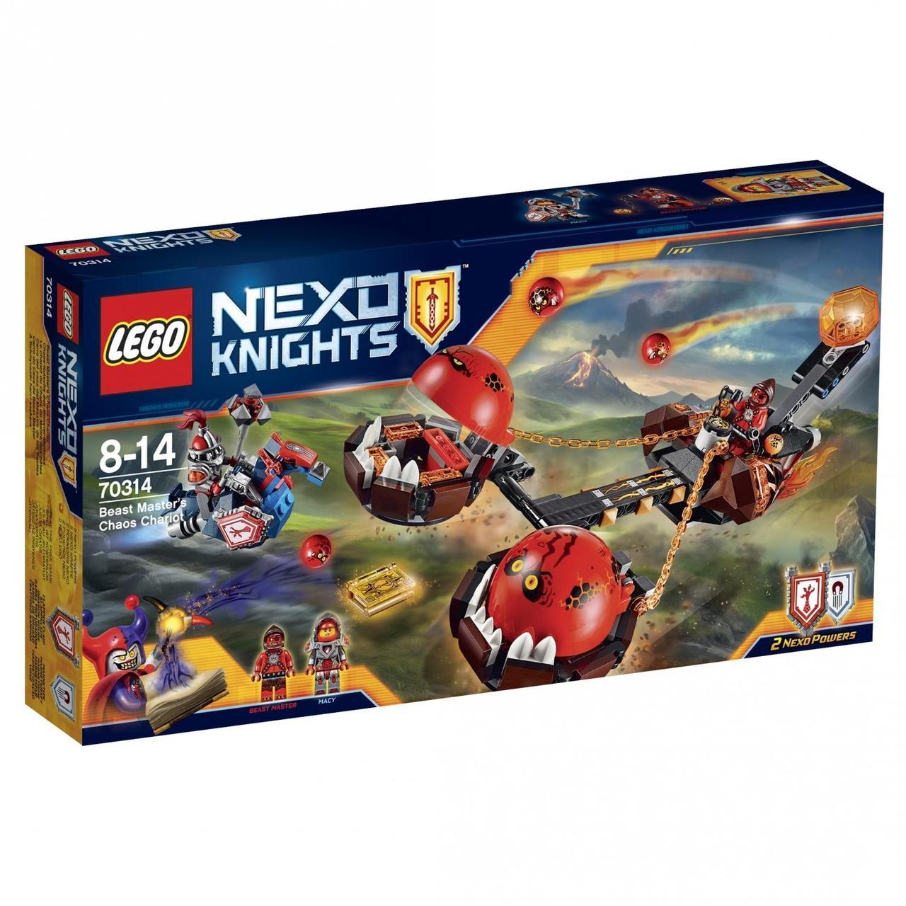 70314 Lego Nexo Knights Безумная колесница Укротителя, Лего Рыцари Нексо