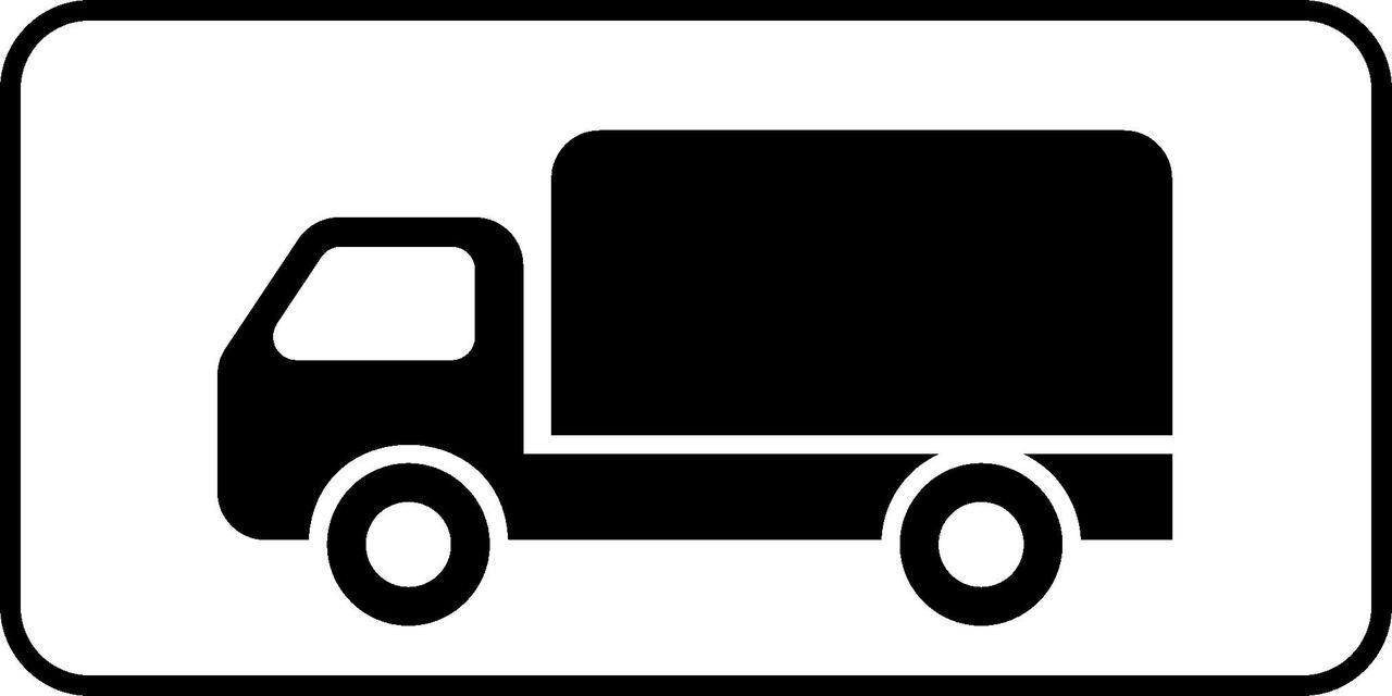 Знаки 7.4.1, 7.4.2, 7.4.7, 7.4.8 Көлік құралының түрі/ Вид транспортного средства