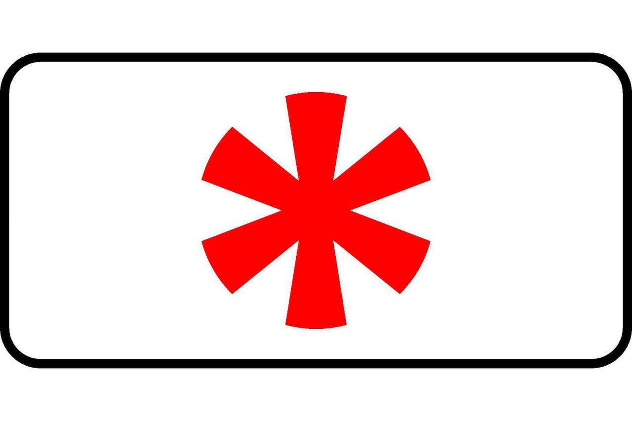Знак 7.5.1 Сенбі жексенбі және мереке күндері/ Субботние воскресные и праздничные дни