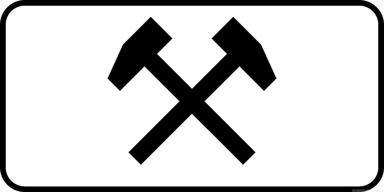 Знак 7.5.2 Жұмыс күндері/ Рабочие дни
